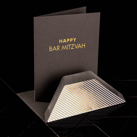 Karte Happy Bar Mitzvah